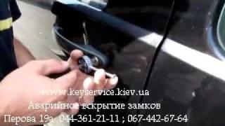вскрытие автомобиля в киеве(Аварийное вскрытие автомобиля , 044-361-21-11 ; 067-442-67-64., 2010-08-25T12:23:08.000Z)