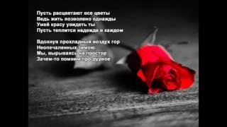 Стихи Черкашин Дмитрий - О цветах