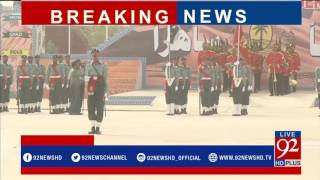 Sindh Rangers passing out parade -29-04-2017- 92NewsHDPlus