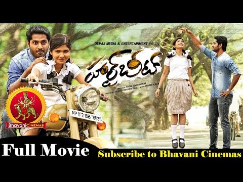 Telugu New Movies || Heart Beat Full Movie || Telugu Movies || telugu movies 2019 full length movies