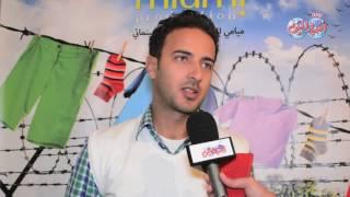 أخبار اليوم | محمد مهران فى فيلمه الجديد