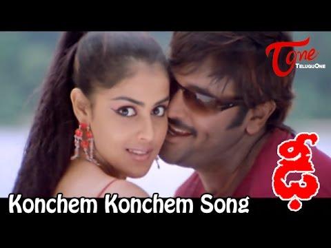 Dhee Movie Songs | Konchem Konchem Video Song |  Manchu Vishnu,Genelia D'Souza