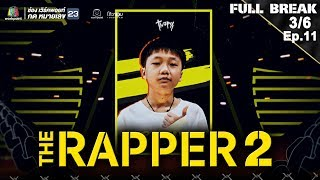 the-rapper-2-ep-11-playoff-สาย-a-22-เม-ย-62-3-6