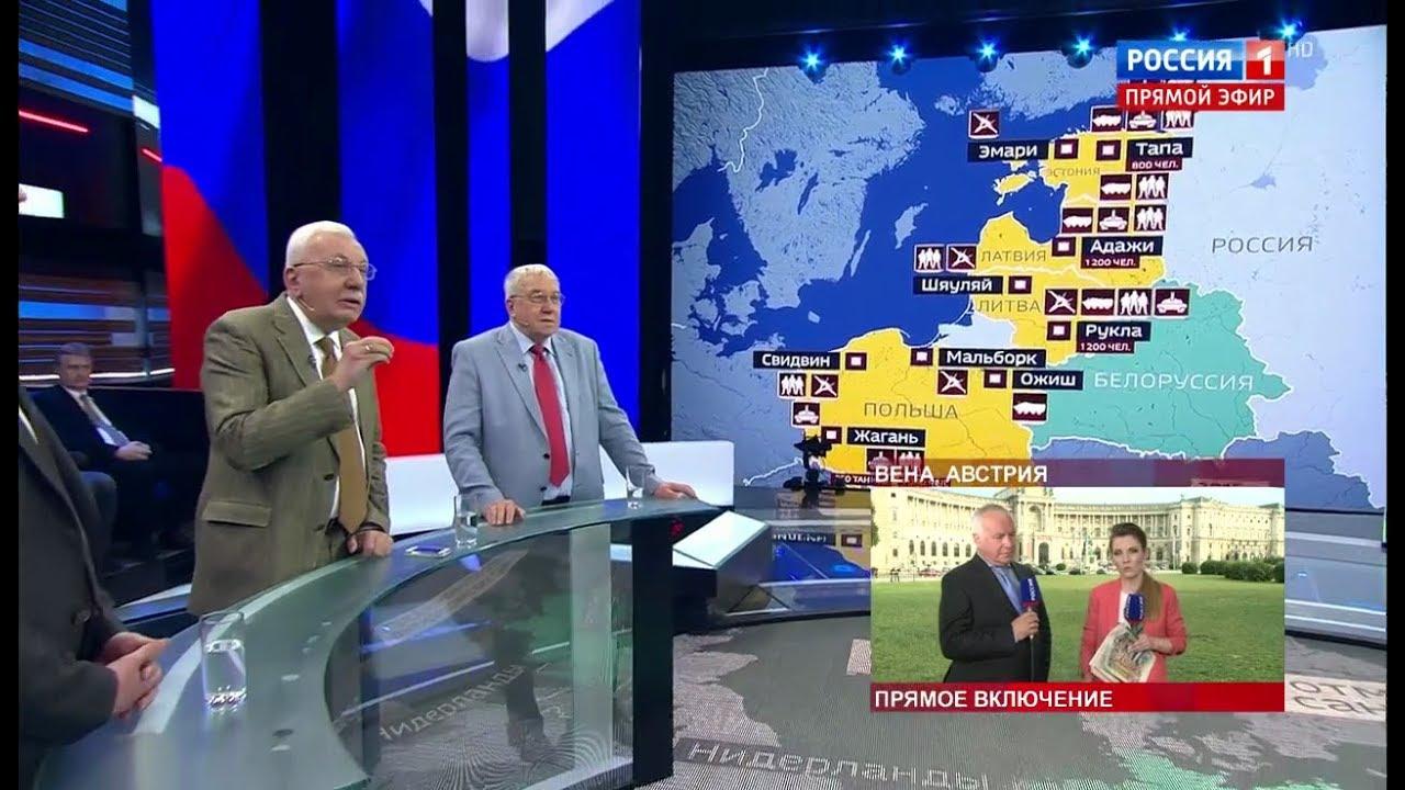 """Виталий Третьяков: """"ЕС трещит по всем швам"""". (""""60 минут"""")"""