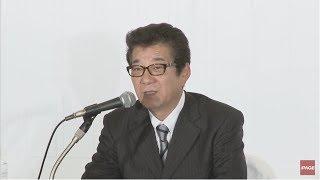 【衆議院選2017投開票日】日本維新の会・開票センターの様子