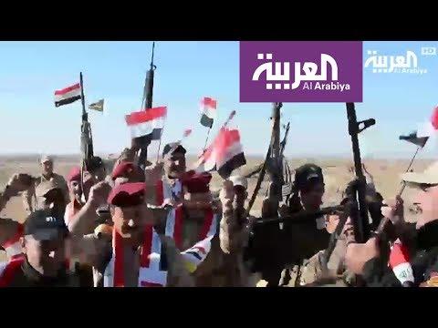 نهاية داعش في العراق.. احتفالات، ولكن!  - نشر قبل 6 ساعة