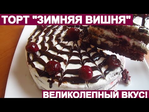 Торт Павловой проверенный временем рецепт