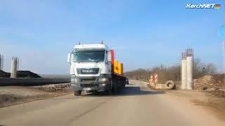 Состояние объездной дороги от трассы Керчь-Феодосия до поселка Багерово 21.03.2018