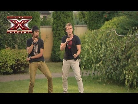 Two voices - Incomplete - Backstreet Boys - Дома судей - Х-фактор 4 - 19.10.2013