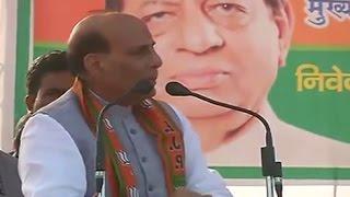 Shri Rajnath Singh addresses public meeting in Kairana, Uttar Pradesh