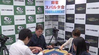 【麻雀】麻雀スパルタ会トーナメント~壱の門B卓~