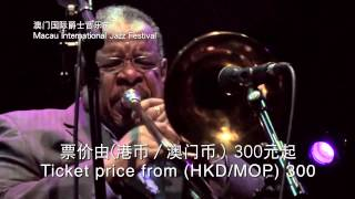 Macau International Jazz Festival 2014