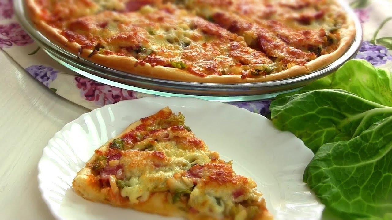 Пицца с Капустой Пробовали?Очень ВКуСно!