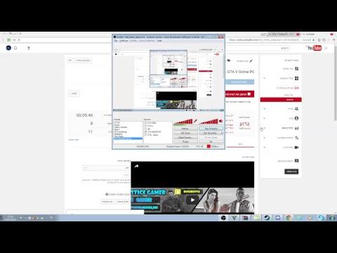 GTA V Online PC - לייב
