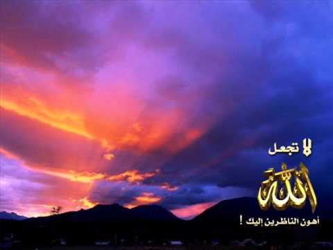 every night and every day never forget to say la elah ela allah