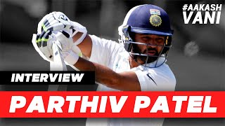 VIRAT, ROHIT or DHONI - who is the BETTER CAPTAIN? | The Parthiv Patel INTERVIEW | #AakashVani