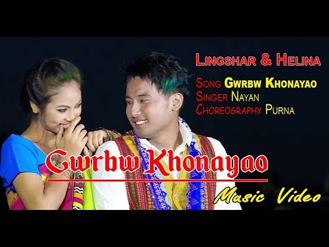 Gwrbw Khonayao = Music Video // Lingshar & Helena // Produced By- Riya Brahma
