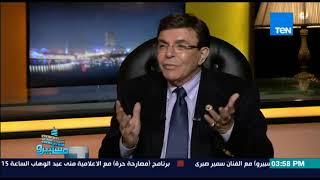 ماسبيرو إقبال بركة تتحدث عن دور قناة الجزيرة والـ CNN فى تشويه صورة مصر والثورة بالخارج