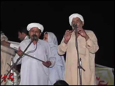 Baixar Sahiba Jatti Download Sahiba Jatti Dl Musicas
