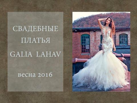 Свадебные платья оптом от производителя Украина Черновцы