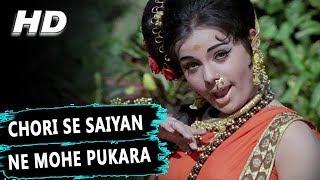 Chori Se Saiyan Ne Mohe Pukara | Asha Bhosle | Shart 1969 Songs | Mumtaz, Sanjay Khan