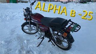 На мопеде Motolend Alpha 110 по снегу в мороз 25
