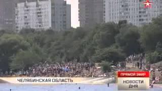 В Челябинске из-за жары плавится асфальт