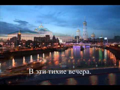 Moscow Nights   Vladimir Troshin.