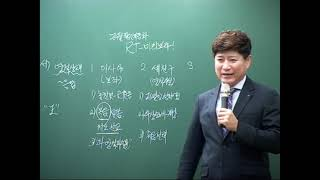 20210124 120장로및7학교(교사)예배 (중국어통…