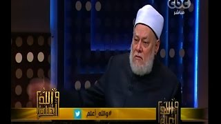 علي جمعة: السماء والأرض تبكيان عند موت عالم أزهري
