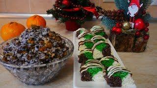 Рождественская КУТЬЯ из РИСА рецепт.Пирожное ТРИО Десерт без ВЫПЕЧКИ.Кутья на РОЖДЕСТВО