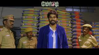 Mosadi Moviebuff Sneak Peek Viju Pallavi K Jegadeshan