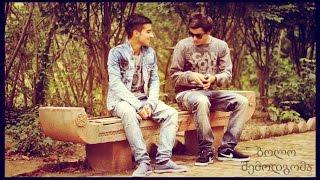 Emka Ft. Shefo — ბოლო შემოდგომა (Official Music Video)