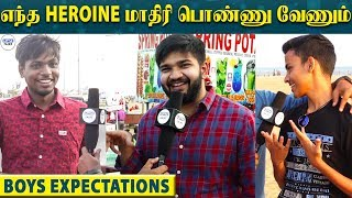Favourite Heroine Tamil 2019 | Boys Reaction | Bigil | Aadai | Kanaa | LittleTalks