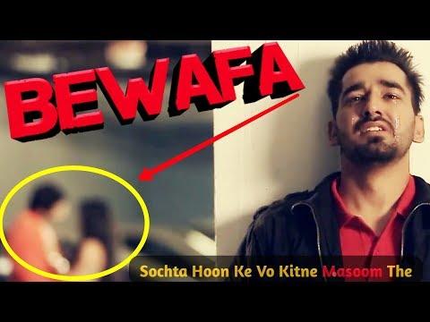 Bewafa 💔  Whatsapp Status  Cute Love status