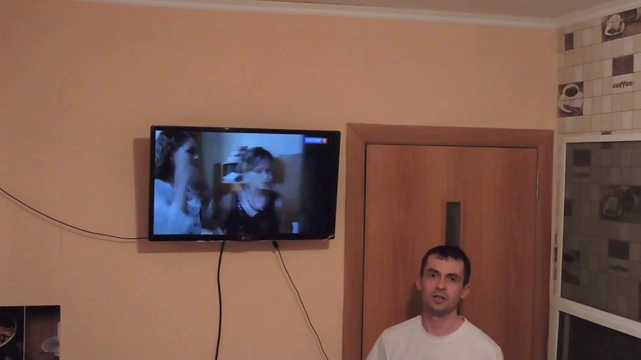 Низкие цены на телевизоры 32 дюйма в интернет-магазине www. Dns-shop. Ru и федеральной розничной сети магазинов dns.