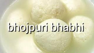 vuclip Bhojpuri Bhabhi on phone sexy talk