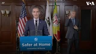 全美第一 洛杉矶所有市民都可以检测新冠病毒