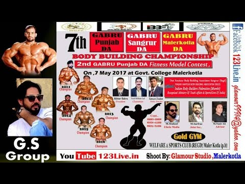 Body Building Championship Live From ( Malerkotla ) 7 May 2017/www.123Live.in