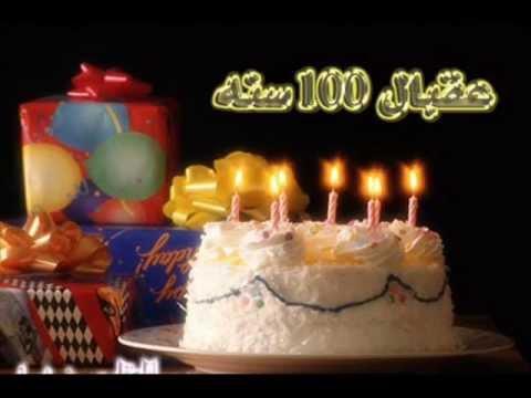 عيد ميلاد أجمل نورهان