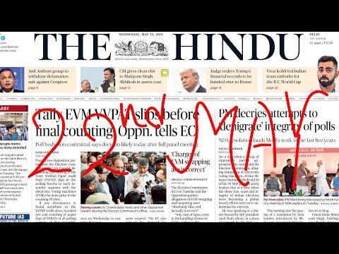 The Hindu Newspaper 22nd May 2019 Complete Newspaper