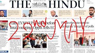 The Hindu Newspaper 16th March 2019 - Свежий сборник лучших