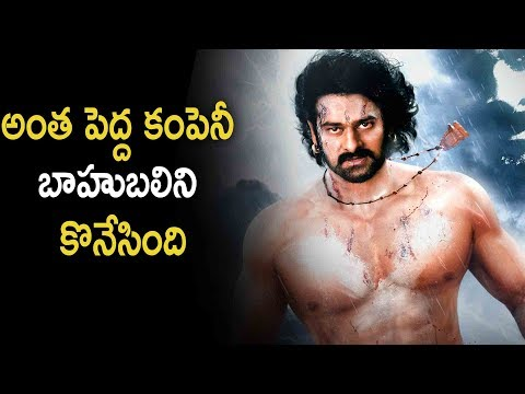 Netflix Wins The Race To Bag Baahubali 2 Streaming Right  Latest Telugu Movie