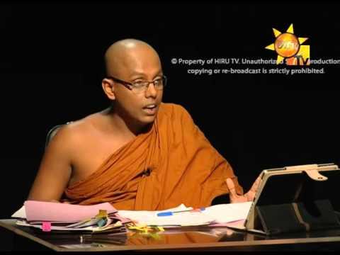 Hiru TV Salakuna EP 22  Pahiyangala Ananda Thero & Risad Badhiutheen   2015-12-29