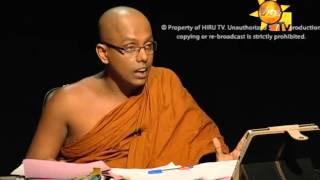 Hiru TV Salakuna EP 22  Pahiyangala Ananda Thero & Risad Badhiutheen | 2015-12-29