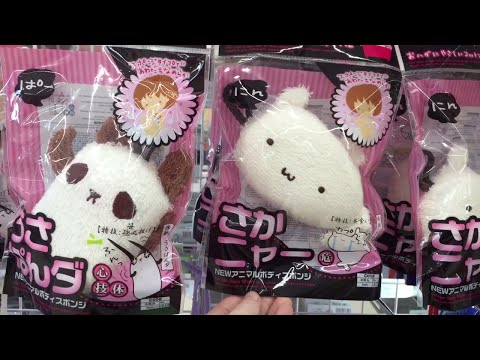 Daiso Japanese Discount Store Shopping Vlog