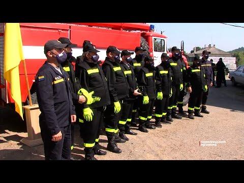 Чернівецький Промінь: 12 волонтерів допомагатимуть гасити пожежі на Буковині
