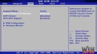 видео Снижение шума ПК в настройках BIOS