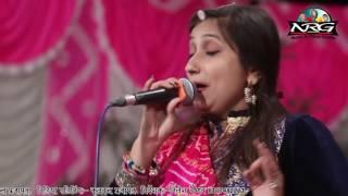 Neeta Nayak Live Bhajan | Nager Me Jogi Aaya | Shivji Song | Rajasthani New Devotional Song