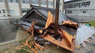Землетрясение в Японии: более 20 пострадавших